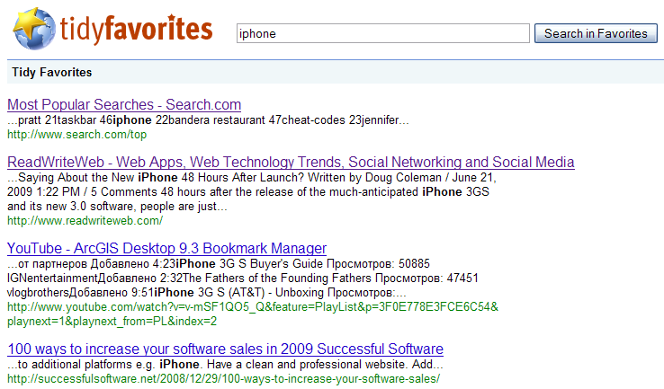 search bookmarks with Tidy Favorites